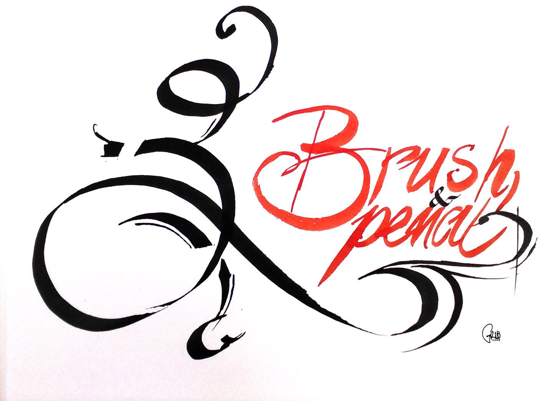 Grib Brush Pencil Calligraphie