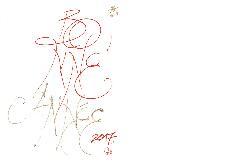 Grib Vœux2017 1 Encre Calligraphie