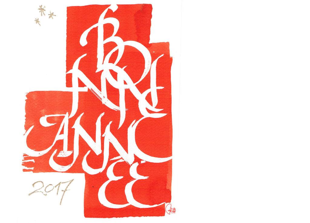 Grib Vœux2017 2 Encre Calligraphie