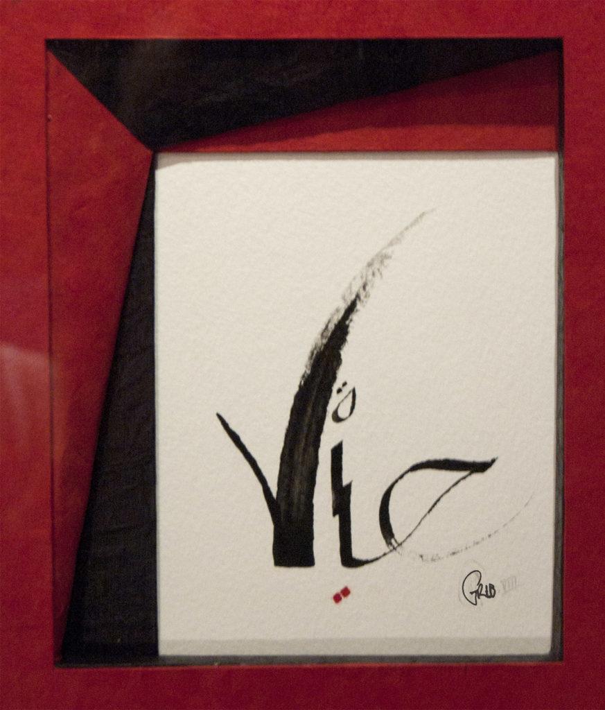 Grib Vie Haya Gouache Calligraphie